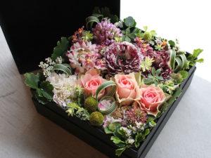 Christmas Gift Flower